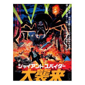 Carte postale géante d'invasion d'araignée