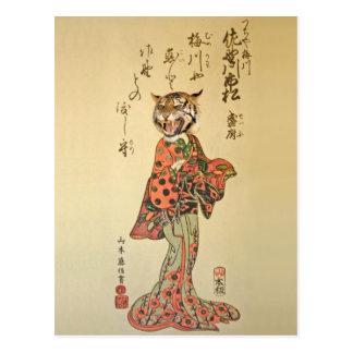 Carte Postale Geisha de tigre dans la robe florale