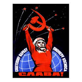 Carte Postale Gloire de l'espace