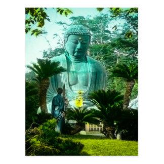 Carte Postale Grand Gaibutsu à Kamakura Bouddha géant Japon