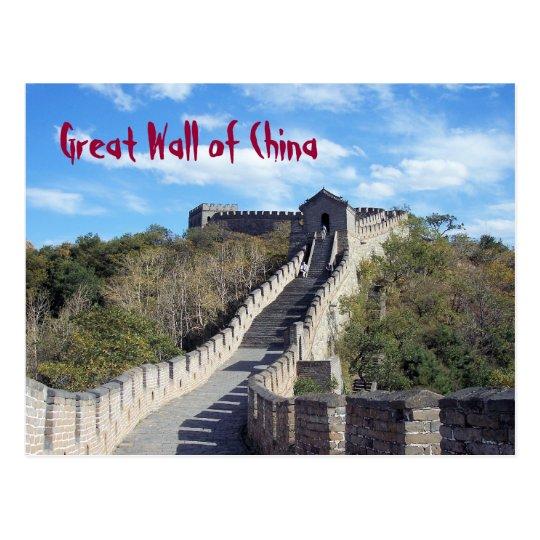 CARTE POSTALE - Grande Muraille de la Chine | Zazzle.fr