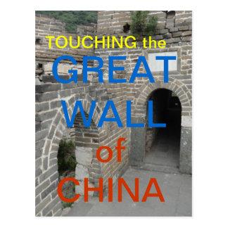 Carte Postale Grande Muraille de la Chine