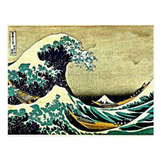 Carte Postale Grande vague outre de Kanagawa