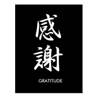 Carte Postale Gratitude - Kansha