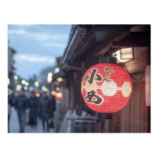 Carte Postale Hanamikoji Dori de Kyoto