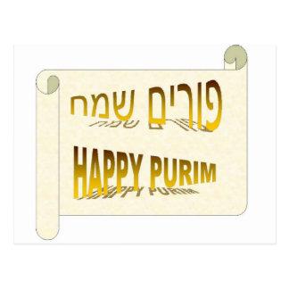 Carte Postale Hébreu heureux de Purim - de Purim Sameach