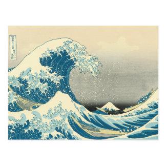 Carte Postale Hokusai - sous la vague outre de Kanagawa