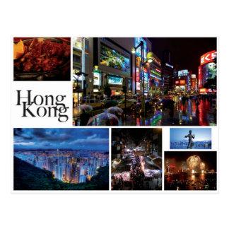 Carte Postale Hong Kong - Postal Card (white)