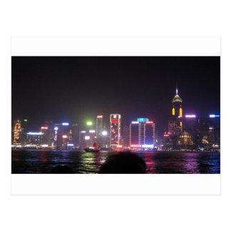 Carte Postale Hongkong_Beauty.JPG