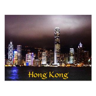 Carte Postale Horizon de Hong Kong