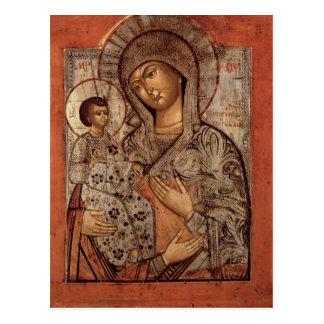 Carte Postale Icône de la Vierge bénie avec trois mains