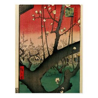 Carte Postale Images japonaises d'impression de blocs en bois