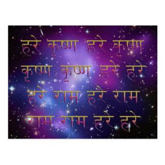 Carte Postale Incantation de Krishna Maha de lièvres dans