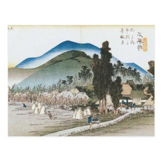 Carte Postale Ishiyakushi