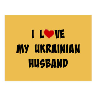 Carte Postale J'aime mon mari ukrainien