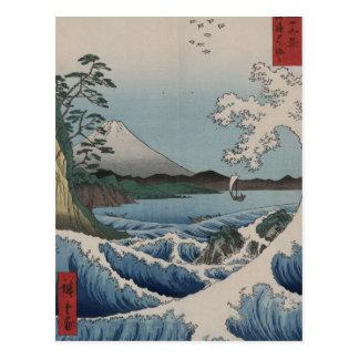 Carte Postale Japonais vintage la mer de Satta
