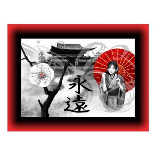 carte postale japonaise
