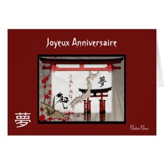carte postale Japonaise anniversaire