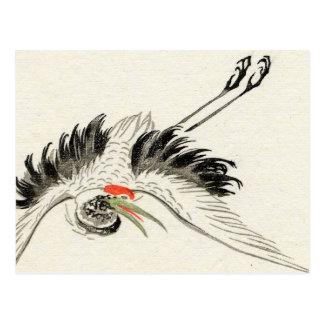 Carte postale japonaise de cru de grue