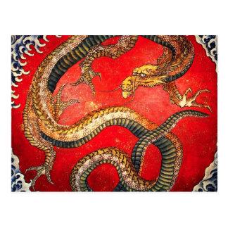 Carte postale japonaise de dragon d'or de Hokusai
