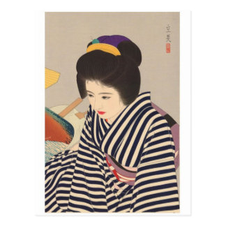 Carte postale japonaise vintage d'art