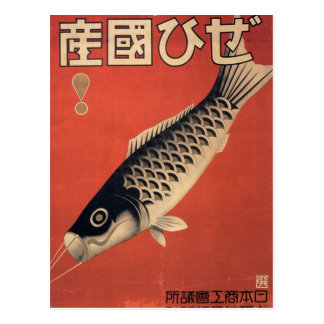 Carte postale japonaise vintage de poissons