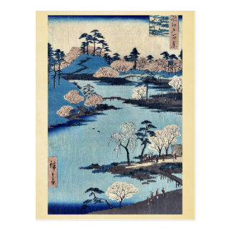 Carte Postale Jardin chez Fukagawa Hachiman par Ando, Hiroshige