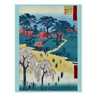 Carte Postale Jardins de temple, Nippori par Andō, Hiroshige