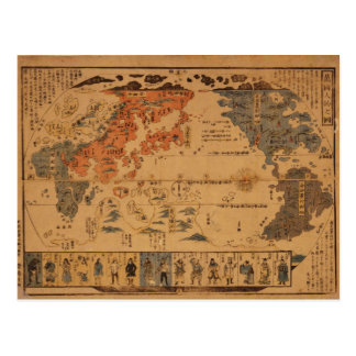 Carte Postale Jinbutsu 1850 de Bankoku aucunes personnes de zu