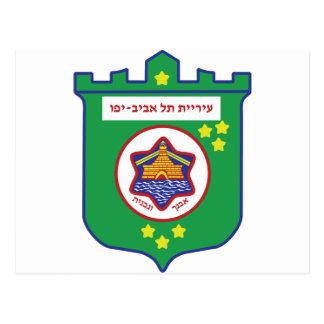 Carte Postale Joint de Tel Aviv - symbole - logo