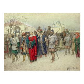 Carte Postale Jointure de grand Novgorod