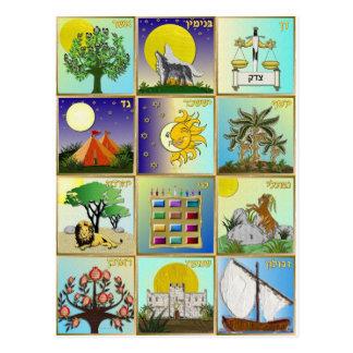 Carte Postale Judaica 12 tribus d'art de l'Israël