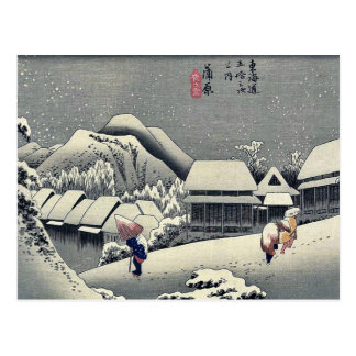 Carte Postale Kanbara par Ando, Hiroshige Ukiyoe