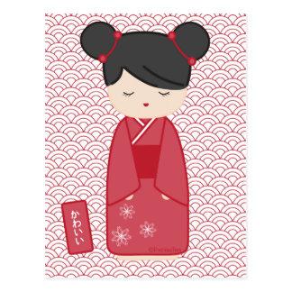 Carte Postale Kawaii Kokeshi