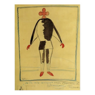Carte Postale Kazimir Malevich- l'athlète de l'avenir