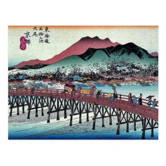 Carte Postale Keishi par Ando, Hiroshige Ukiyoe