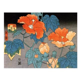 Carte Postale Ketmie, Ando Hiroshige