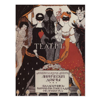 Carte Postale Konstantin Somov : Page titre de 'Theatre