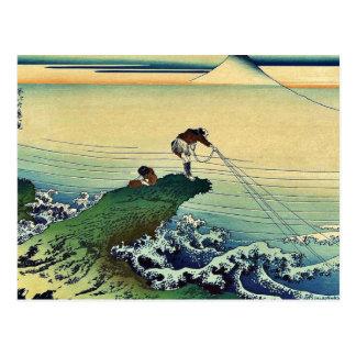 Carte Postale Koshu kajikazawa par Katsushika, Hokusai Ukiyoe