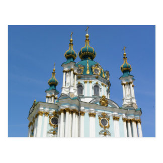 Carte Postale Kyiv de St Andrew