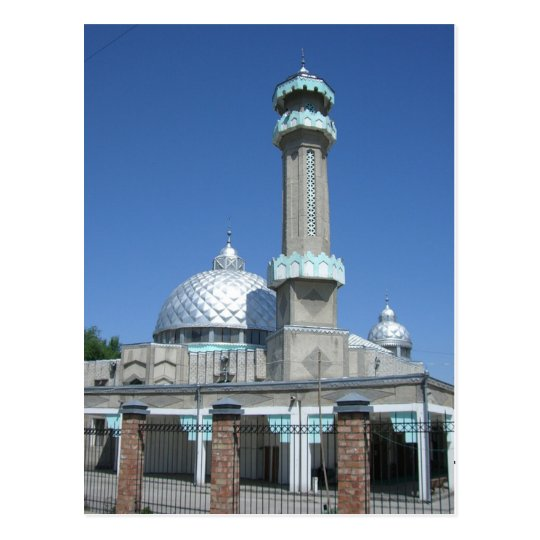Carte Postale Kyrgyzstan - Mosque With Blue & Grey Ornaments