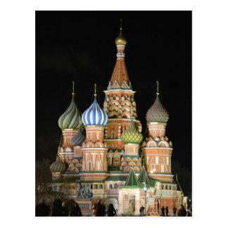 Carte Postale La cathédrale de Basil de saint