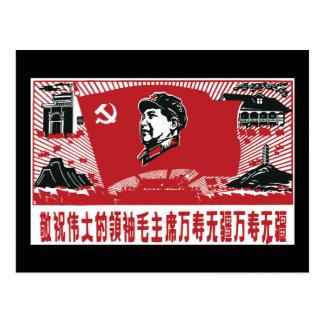 Carte Postale La Chine Mao Zedong
