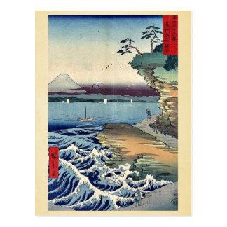 Carte Postale La côte chez Hota dans Boshu par Ando, Hiroshige