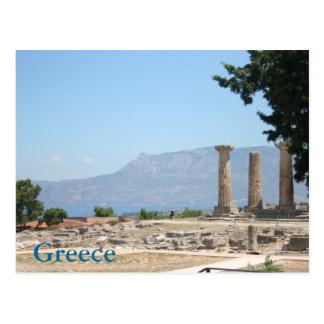 Carte Postale La Grèce