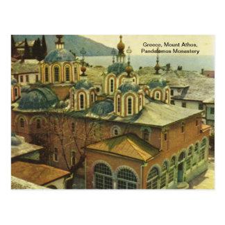 Carte Postale La Grèce, le mont Athos, monastère de Pandelemos