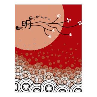 Carte Postale La lune lumineuse orientale avale l'art moderne de