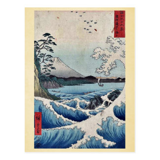 Carte Postale La mer à la province de Satta Suruga par Ando,