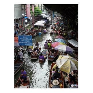 Carte Postale La Thaïlande - le Damnoen Saduak