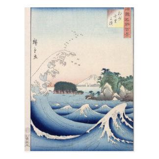 Carte Postale La vague